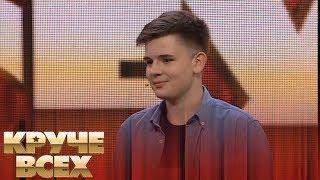 15-летний спидкубер Михаил Лагойда | Круче всех!