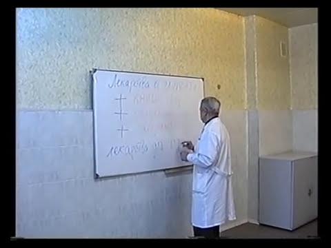 Центры лечения алкоголизма в крыму
