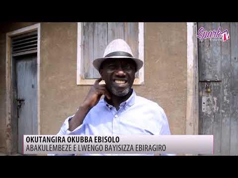 Ssentebe w'e Lwengo aweze okutambuza ebisolo ebitalina biwandiiko