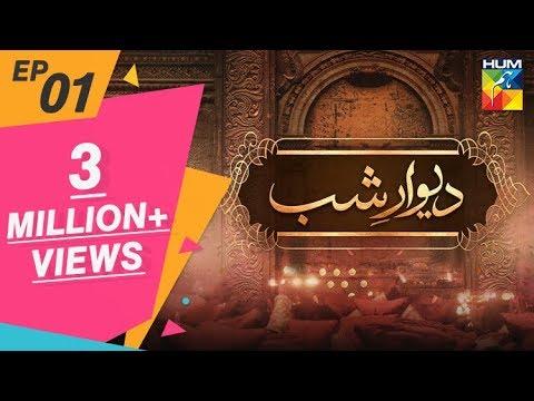 Deewar e Shab Episod
