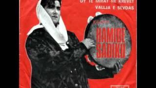 Hamide Sadiku   Moj Hatixhe, N'Shami T'Kuqe (1971)