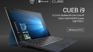 แค่หลักหมื่น!!! โน้ตบุ๊ค 2-in-1 ที่เป็นโคลนนิ่ง Surface Pro 4 แถมศักยภาพเหลือล้นในราคาจับต้องได้ - dooclip.me