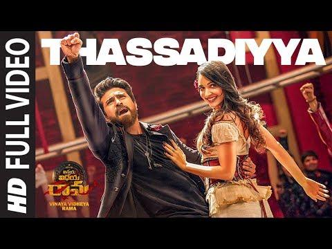Thassadiyya Full Video Song