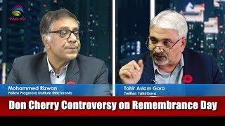 Ram Mandir Historic Verdict, Kartarpur corridor & Don Cherry Controversy - Mohd Rizwan & Tahir Gora