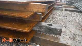 「敷鉄板買取~修正まで」動画イメージ
