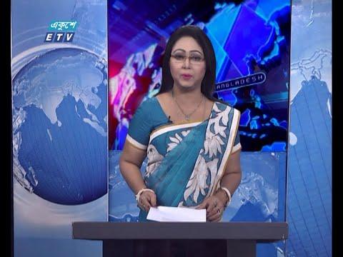 01 AM News || রাত ০১টার সংবাদ || 24 February 2021 || ETV News