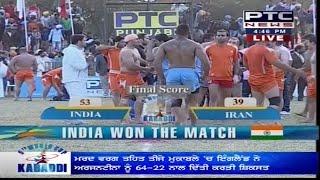 India vs Iran   Men's   Day 8   5th World Cup Kabaddi Punjab 2014