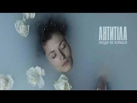 Концерт АнтителА в Сумах - 3