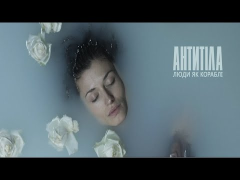 Концерт АнтителА в Харькове - 3