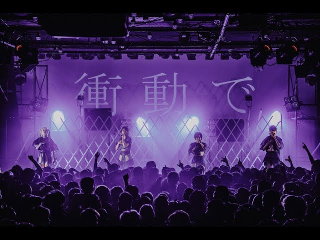 【LIVE】001 (2019/3/21 EBISU LIQUIDROOM one man)