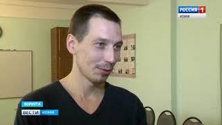 Вести-Коми (на коми языке) 21.09.2018