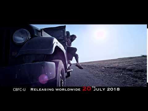 Aatagadhara Shiva Movie Promo 2