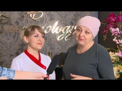 Cosmetology - салон красоты на Чешской, 9В. Отзыв благодарной клиентки