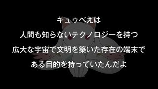 mqdefault - マギアレコード メインストーリー第9章 20話 チームみかづき荘編 マギレコ サラウンド・フェントホープ