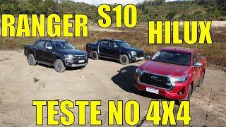 S10 x Ranger x Hilux - Teste no 4x4