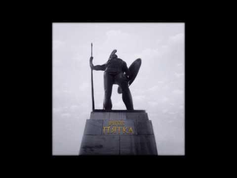 Rigos – Карьера ft. Мезза