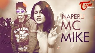 MC MIKE - NA PERU MC MIKE | Official Music Video 2016 - TeluguOne