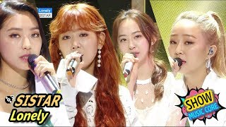 Gambar cover [HOT] SISTAR - Lonely, 씨스타 - 론리 Show Music core 20170603