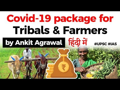 Economic Package for Tribals and Farmers, Finance Minister announces package worth Rs 3 Lakh Crore