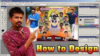Koil Flex Banner Design And Printing In Photoshop | Valavan Tutorials