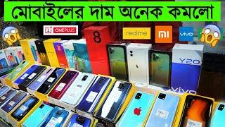 মোবাইলের দাম 📱 অনেক কমলো 😱 অবিশ্বাস্য দামে মোবাইল কিনুন 🔥 All Smartphone Update Price   Imran Timran