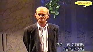 9 Б класс 27.06.2005 года выпускной Комарская СШ