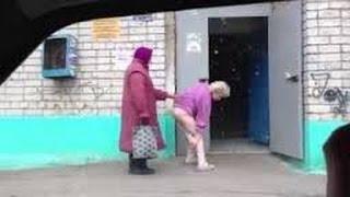 Прикол танец от бабули Ногинск