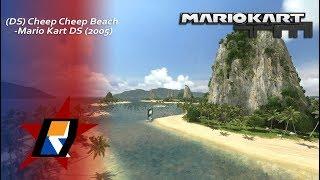 cheep cheep beach mario kart ds - मुफ्त ऑनलाइन