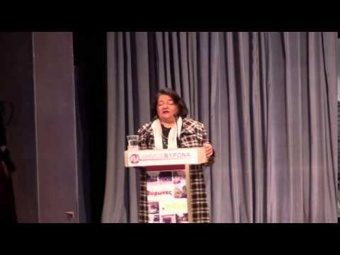 Ενημέρωση δημοτών 23-11-14 .Κυπριανίδου Ερμίνα