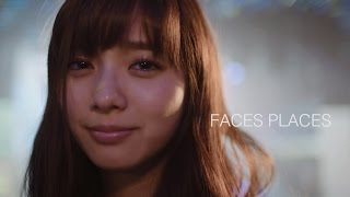 globe「FACESPLACES」