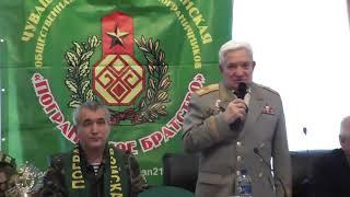 VI Конференция Пограничников 2017 - 1 часть