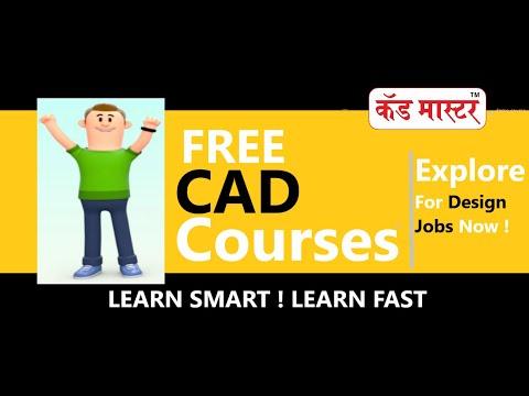 Online CAD Courses Details I FREE CAD CAM Course demo ...