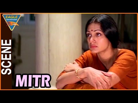 mitr my friend movie