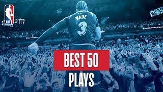 NBA's Best 50 Plays | 2018-19 NBA Regular Season