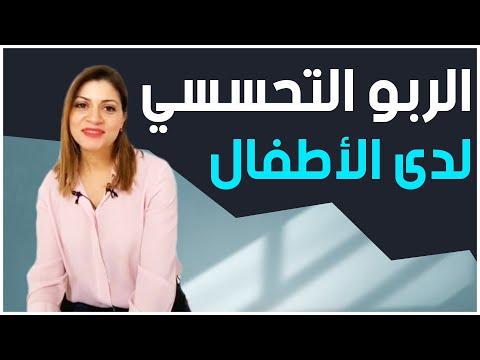 Dr Inès Saada Pneumologue
