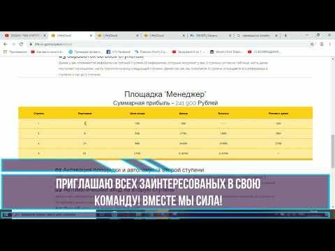 Заработай До 500 000 рублей! Думаешь Не реально! А ты Пробовал cо 100 р.  до 500 000 р.