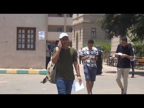 تظلمات طلاب الثانوية العامة مستمرة واللغة العربية الأكثر إقبالا