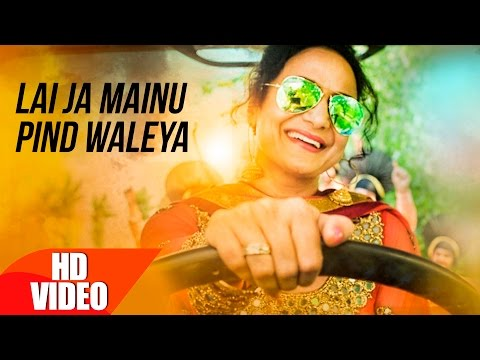 Lai Ja Mainu Pind Waleya (Full Song) | Satwinder Bitti Ft.Sukhpal Sukh | Latest Punjabi Song 2016