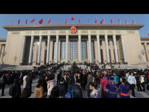 2019 National People's Congress kicks off