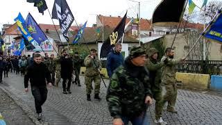 Марш Карпатської Січі