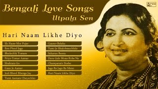 Best Of Bengali Modern Songs |  Utpala Sen | Sudhirlal Chakraborty | Bengali Songs Audio Jukebox