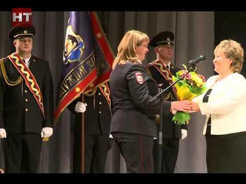 Передовые защитники правопорядка Новгородской области принимали поздравления на торжественном приеме в филармонии