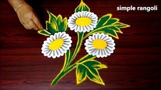 easy flower rangoli designs using tools || simple creative kolam with nail polish bottle || muggulu