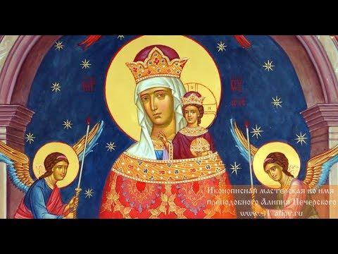 Молитва Пресвятой Богородице в честь иконы Ее Прибавление ума. Помощь в учебе и экзаменах.