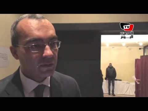 مشرف الانتخابات المصرية بفرنسا: «رغم صعوبة الأوضاع لكن أعداد الناخبين كبيرة»