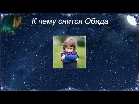 Осенний сонник сон друг болеет подруга — сонник: если не перестанете так себя вести, рискуете остаться в полном одиночестве.