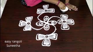 Easy Rangoli Muggulu    Simple Designs By Suneetha    Latest Kolam With Dots