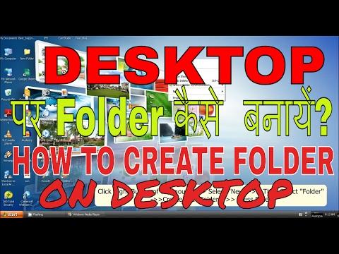 How to create New Folder on Desktop in Hindi (Rename, Delete)