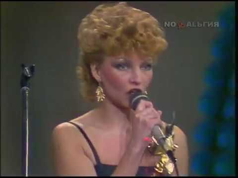 Марью Ляник - Часы (на эст. языке, 1984)