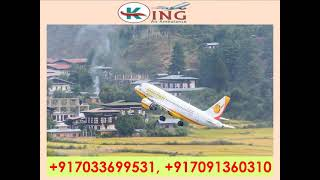 King Air Ambulance Service in Delhi with ICU Setup at Cheap Rate